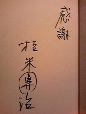 blog-photo-1253946454j5.jpg