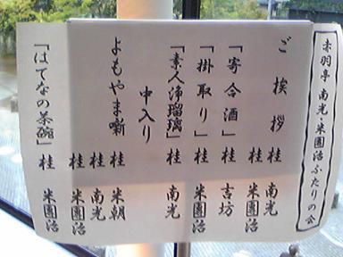 blog-photo-1253946484j6.jpg