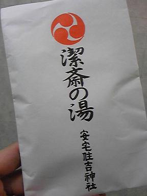 blog-photo-1254618869o1.jpg