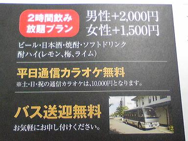 blog-photo-1255765027b3.jpg