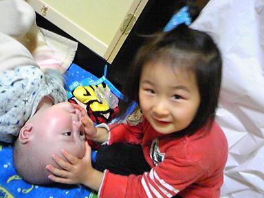 blog-photo-1257407055h3.jpg