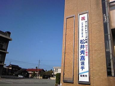blog-photo-1257570031m12.jpg