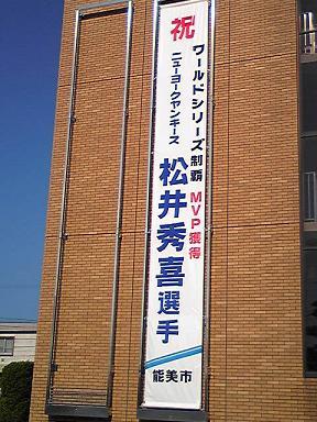 blog-photo-1257570031m2.jpg