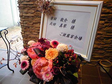 blog-photo-1258442905b1.jpg