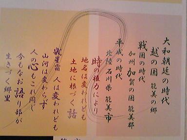 blog-photo-1258861363k2.jpg