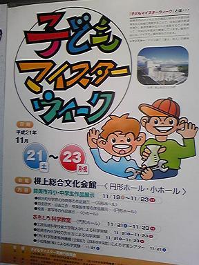blog-photo-1259216698m1.jpg