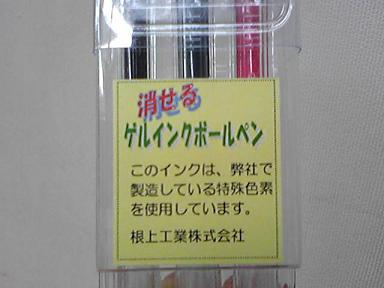 blog-photo-1259216698m6.jpg