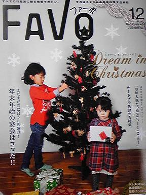 blog-photo-1259374224O9.jpg