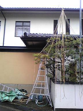blog-photo-1260600129y2.jpg