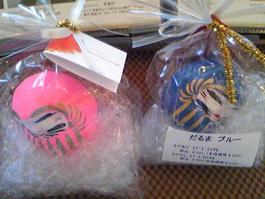 blog-photo-1260684604m2.jpg