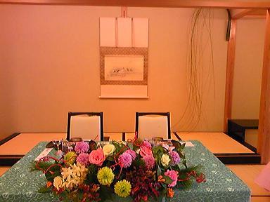 blog-photo-1262498312h1.jpg
