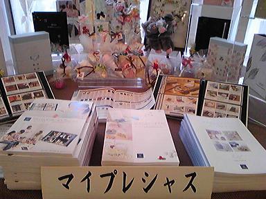 blog-photo-1264387879k3.jpg