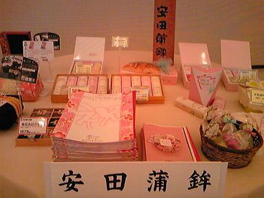 blog-photo-1264392899h3.jpg