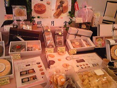blog-photo-1264393055h8.jpg