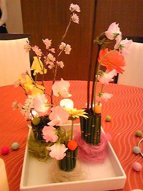 blog-photo-1265522643h1.jpg