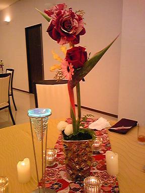 blog-photo-1265522643h22.jpg