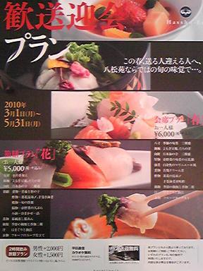 blog-photo-1266907881p1.jpg