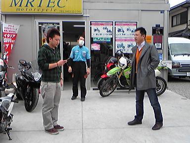 blog-photo-1269771615h2.jpg