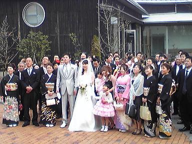blog-photo-1270355331y3.jpg