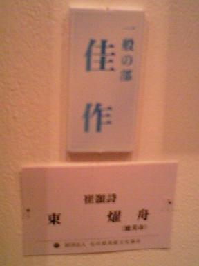 blog-photo-1270701682g3.jpg