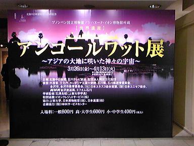 blog-photo-1270701682g4.jpg