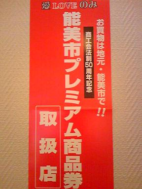 blog-photo-1271138467p1.jpg