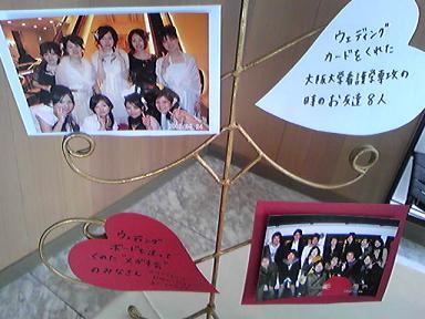blog-photo-1271999551t7.jpg