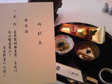 blog-photo-1275809995n1.jpg