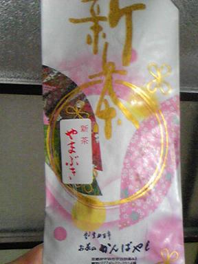 blog-photo-1276411229y2.jpg