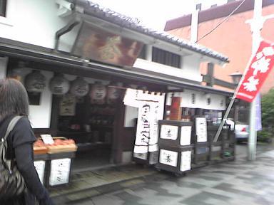 blog-photo-12764194962.jpg