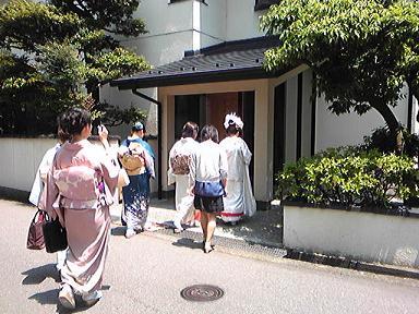 blog-photo-1277524706y4.jpg