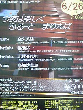 blog-photo-1277603107a1.jpg