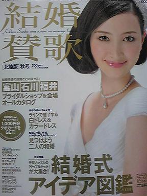 blog-photo-1279343591k3.jpg