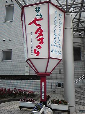 blog-photo-1279443795t11.jpg