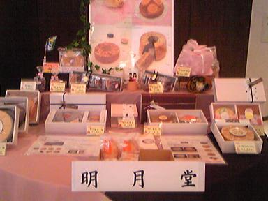 blog-photo-1283067708r3.jpg
