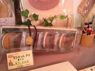 blog-photo-1283067708r5.jpg