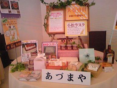 blog-photo-1283067708r6.jpg