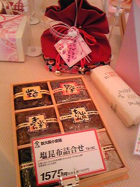 blog-photo-1283068176n5.jpg