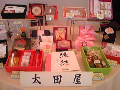blog-photo-1283068176n6.jpg