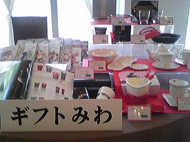 blog-photo-1283069460m1.jpg