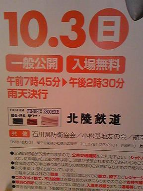 blog-photo-1285994200k1.jpg