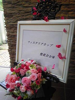 blog-photo-1286355387w1.jpg