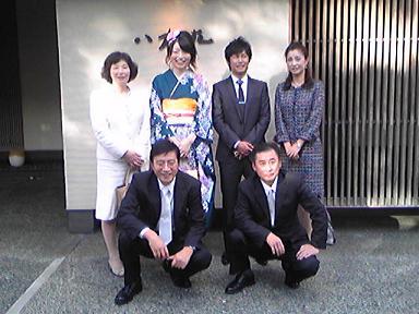 blog-photo-1287305042a1.jpg