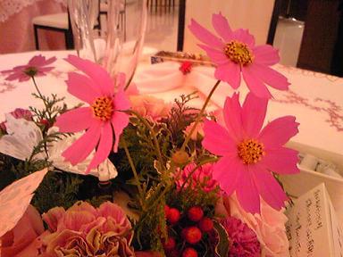blog-photo-1287385977k4.jpg