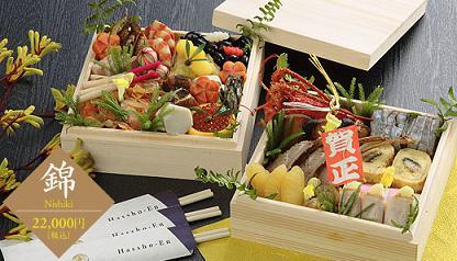 deli-osechi-nishiki03.jpg