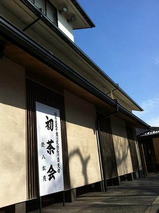 hatsutyakai1.jpg
