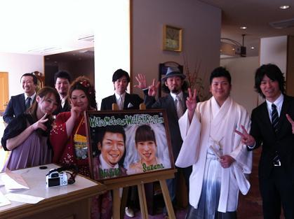 sakumisama1.jpg