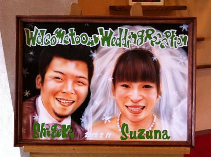 sakumisama2.jpg