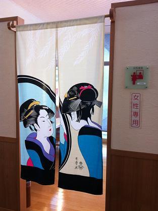 satoyama7.jpg