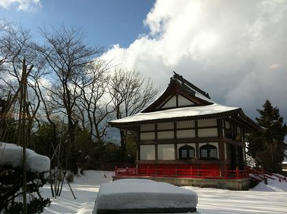 satoyama9.jpg